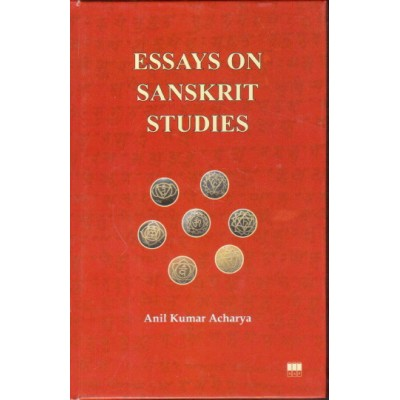 Essays on Sanskrit Studies
